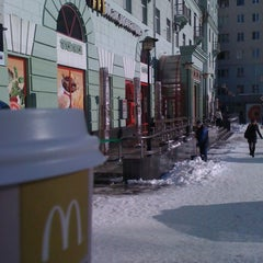 Photo taken at McDonald's by Alexander on 4/6/2012