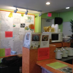 Photo taken at The Juice Bar by Heather B. on 6/27/2012