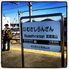Photo taken at 武蔵嵐山駅 (Musashi-Ranzan Sta.) (TJ32) by Yuh I. on 4/7/2012