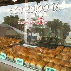 Photo taken at ร้านปังเว้ย..เฮ้ย!!! by Gulffy on 5/10/2012