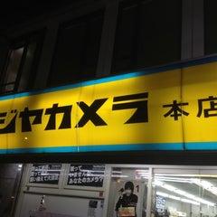 Photo taken at フジヤカメラ 本店 by Sleggar_Law on 4/6/2012