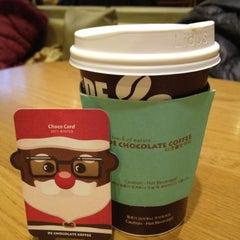 Photo taken at DE CHOCOLATE COFFEE by Sangmok O. on 3/2/2012