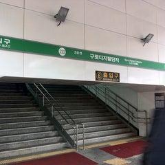 Photo taken at 구로디지털단지역 (Guro Digital Complex Stn.) by Stella K. on 2/28/2012