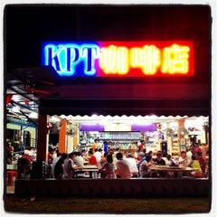 Photo taken at KPT 咖啡店 by Jasmine T. on 7/27/2012