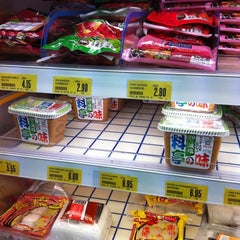 Photo taken at NTUC Fairprice by Masami on 2/26/2012