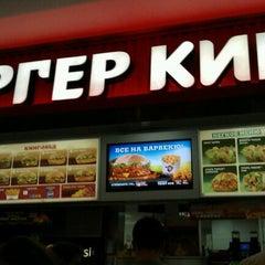 Photo taken at Burger King by Ирина Д. on 5/2/2012