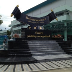 Photo taken at โรงเรียนสตรีสมุทรปราการ (Streesmutprakan School) by Beau K. on 5/30/2012
