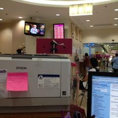 Photo taken at ธนาคารออมสิน (Government Savings Bank) by Nattapon B. on 4/16/2012
