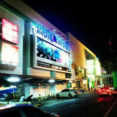 Photo taken at Plus Shopping Mall (พลัส ช้อปปิ้งมอลล์) by แอส น. on 6/12/2012