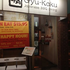 Photo taken at Gyu-Kaku Japanese BBQ by Matt D. on 6/13/2012