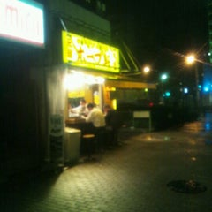 Photo taken at ホープ軒本舗 大塚店 by david v. on 4/26/2012