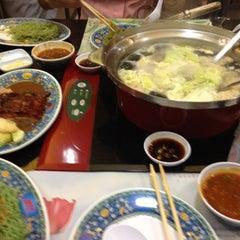 Photo taken at MK Restaurant (เอ็มเค) by Anucha N. on 5/28/2012
