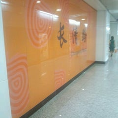 Photo taken at 长清路地铁站 | Changqing Rd. Metro Stn. by Besson on 8/27/2012