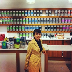 Photo taken at DAVIDsTEA by Hery H. on 4/29/2012