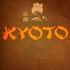 Photo taken at Kyoto restaurant by Sarka K. on 2/8/2012