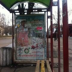 Photo taken at Зупинка «вул. Димитрова» by Dasha on 3/17/2012