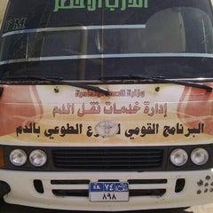 Photo taken at Al-Mahtta Al-Wusta - Bahri   المحطة الوسطى -  بحري by Mohammed A. on 6/13/2012
