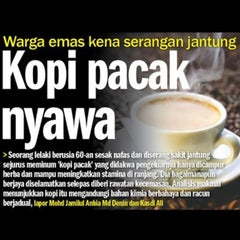 Photo taken at McDonald's by votol l. on 2/12/2012