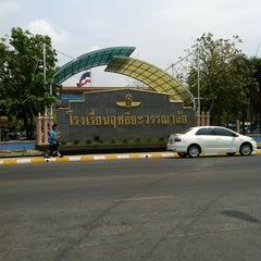 Photo taken at โรงเรียนฤทธิยะวรรณาลัย (Rittiyawannalai School) by Wowow on 3/12/2012