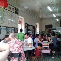 Photo taken at Yut Kee Restaurant (鎰記茶餐室) by David L. on 4/14/2012