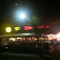 Photo taken at ShopRite by Forrest on 8/7/2012
