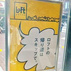 Photo taken at LOFT 梅田ロフト by Satoshi S. on 4/14/2012