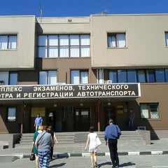 Photo taken at МО ГИБДД ТНРЭР  № 2 ГУ МВД РФ по г. Москве by Romario L. on 6/21/2012