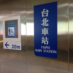 Photo taken at 捷運台北車站 MRT Taipei Main Station by Chan Y. on 6/13/2012