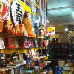 Photo taken at Cargo by Meitar M. on 5/6/2012