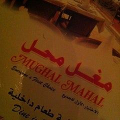 Photo taken at مغل محل by NOoR Q. on 6/2/2012