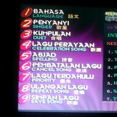 Photo taken at News KTV by Farid A. on 2/11/2012