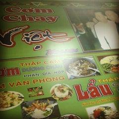 Photo taken at Cơm Chay ( quán 46) by Grandy Nhan on 5/2/2012