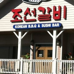 Photo taken at Cho Sun Gal Bi Korean BBQ & Sushi Bar by Michael T. on 2/11/2012