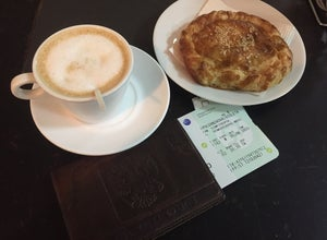Кафе Аэроэкспресс