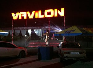Club Vavilon