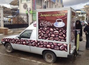 Экспресс-кофейня (автокофейня)