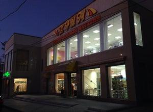 Магазин Крым