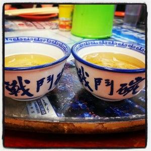 Tung Po Kitchen 東寶小館