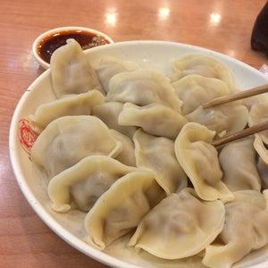 �?�?饺子�? Yang Yang Dumplings