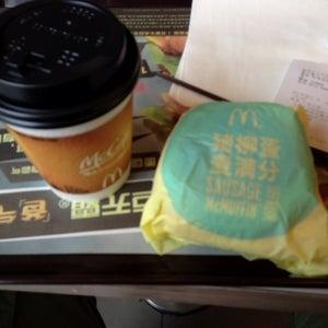 McDonalds | 麥�?��??