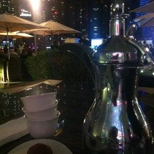 Café Bateel