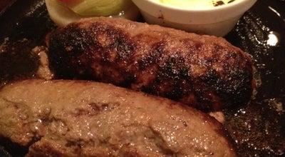 Photo of Steakhouse ハンバーグファクトリー at 青葉区たちばな台1-2-2, 横浜市 227-0046, Japan