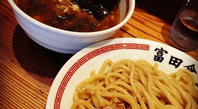Photo of Food 富田食堂 at 松戸1240-3, 松戸市, Japan