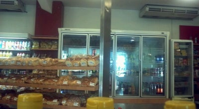 Photo of Bakery Padaria e Confeitaria Monza at Av. José Cassiano Dos Santos, 40, Vitória 29043-160, Brazil