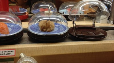 Photo of Sushi Restaurant くら寿司 多治見店 at 住吉町3-13-1, 多治見市 507-0015, Japan