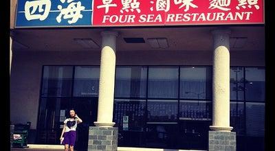 Photo of Taiwanese Restaurant Four Sea Restaurant at 2020 S Hacienda Blvd #c, Hacienda Heights, CA 91745, United States