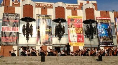 Photo of Concert Hall Большой концертный зал at Томская Областная Государственная Филармония, Томск 634050, Russia