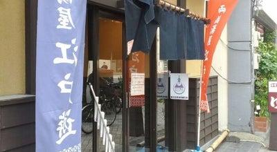 Photo of Spa 両国湯屋 江戸遊 at 亀沢1-5-8, 墨田区 130-0014, Japan