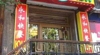 Photo of Chinese Restaurant Юн at Просп. Шевченко, 17, Одесса, Ukraine