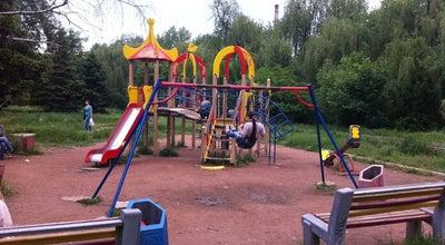 Photo of Playground Детская Площадка at Simferopol, Ukraine